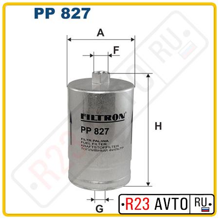 Топливный фильтр FILTRON PP827