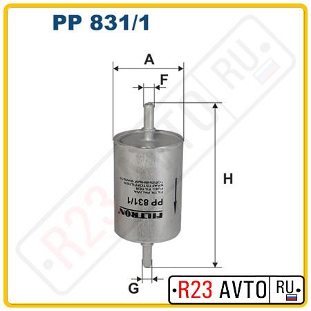 Топливный фильтр FILTRON PP831/1