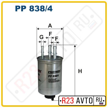 Топливный фильтр FILTRON PP838/4 (KIA Bongo III пробка)