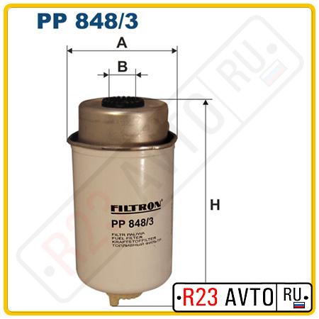 Топливный фильтр FILTRON PP848/3