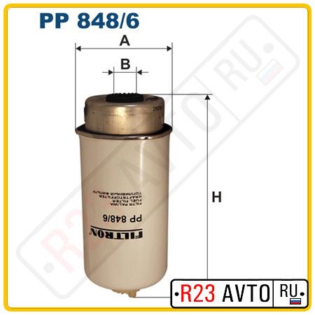 Топливный фильтр FILTRON PP848/6