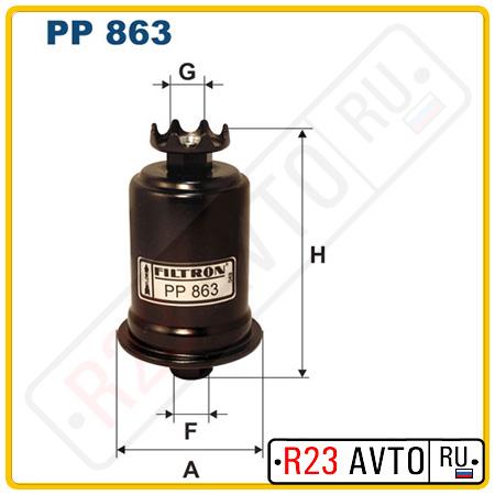 Топливный фильтр FILTRON PP863