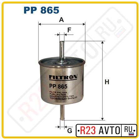 Топливный фильтр FILTRON PP865
