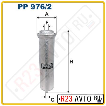 Топливный фильтр FILTRON PP976/2