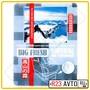 Ароматизатор BIG FRESH BF-18 Альпийская свежесть (200g)