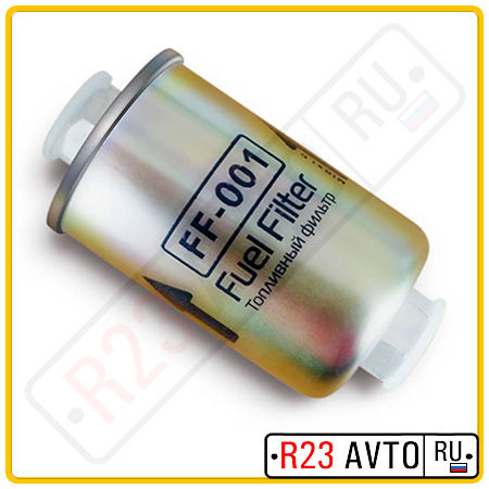 Топливный фильтр FORTECH FF-001