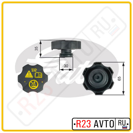 Крышка расширительного бачка GATES RC249 (Aveo T300) <741030095>