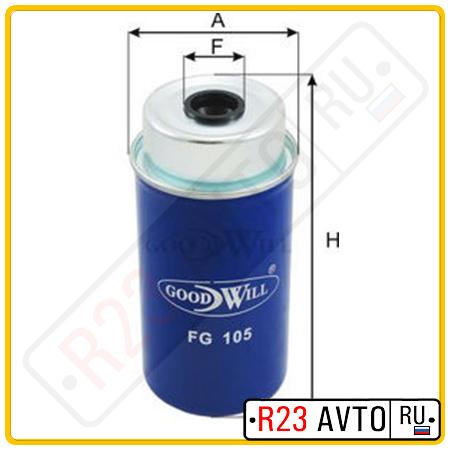 Топливный фильтр GOODWILL FG105