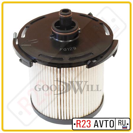 Топливный фильтр GOODWILL <1764944> FG129 (FODR Transit 2012)