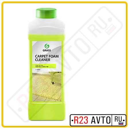 GRASS 215110 Carpet Foarm Cleaner (пенный ковры) 1L