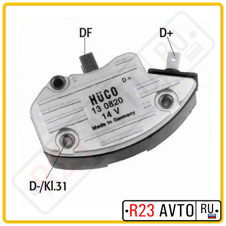 Щеточный узел генератора HUCO 13 0820 (14V)