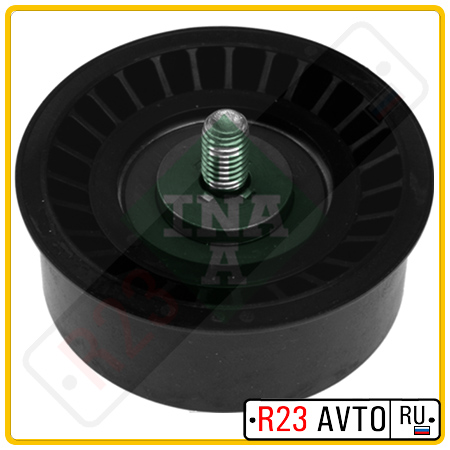 Ролик ремня ГРМ (62.7x23) INA 532 0033 10 (обводной)