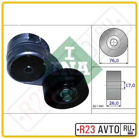 Ролик ремня приводного (76x26) INA 534 0417 10 (натяжной)