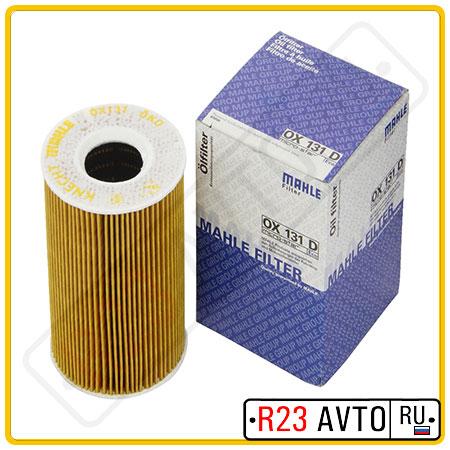 Масляный фильтр KNECHT OX131D