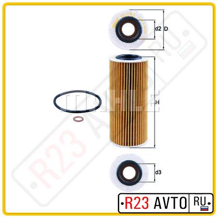 Масляный фильтр KNECHT OX177/3D