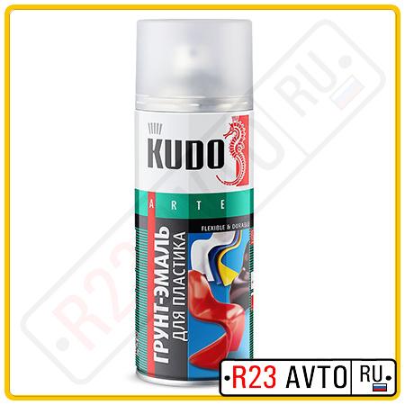 Грунт ПЛАСТИКА аэрозоль KUDO KU6002 Черная (520ml)