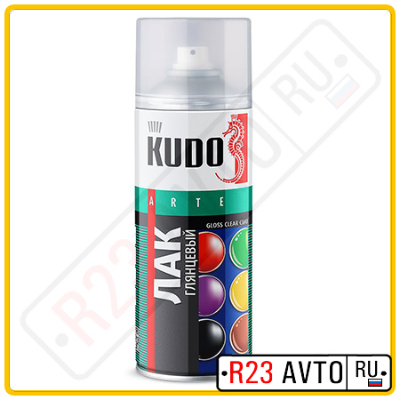 Лак аэрозоль KUDO KU9002/KU9004 Глянцевый (520ml)