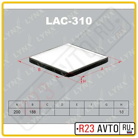 Фильтр салона LYNX LAC-310