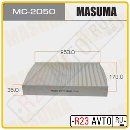 Фильтр салона MASUMA <272774BA0A> MC-2050 (NISSAN X-Trail, Pathfinder)