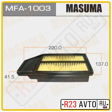 Воздушный фильтр MASUMA MFA-1003