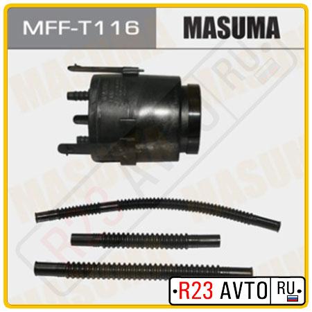 Топливный фильтр MASUMA MFF-T116