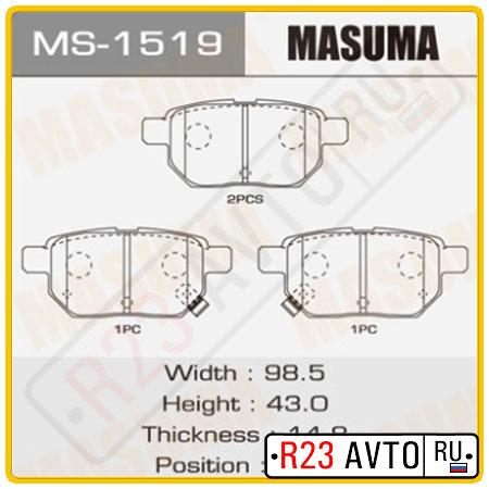 Колодки тормозные задние MASUMA MS-1519