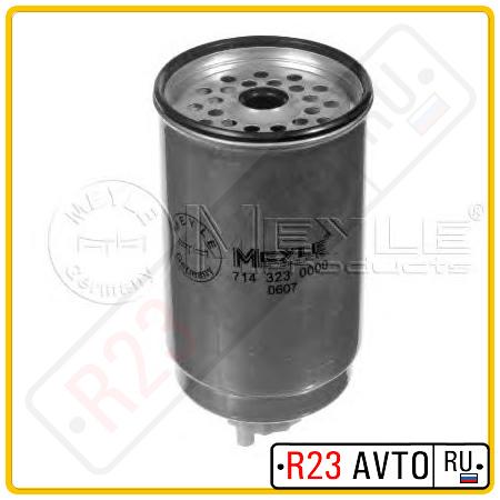 Топливный фильтр MEYLE 714 323 0000 (FORD Transit)