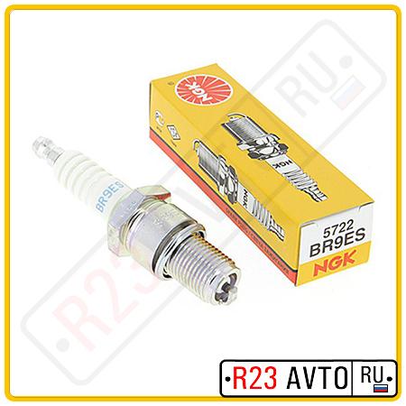 Свечи зажигания NGK 5722 Ni X1 (14x19R9C-21 BR9ES)