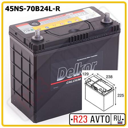 Аккумулятор 6CT-45 LOW COST <70B24L> TE-B24L-2 45Ah 330A R+ (236x128x220mm) тонк. кл.