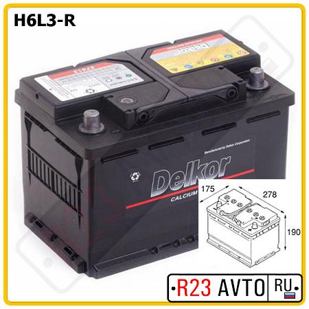 Аккумулятор 6CT-75 LOW COST 77Ah 620A R+ (276x175x190mm)