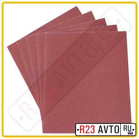 Шлифовальная бумага P180/P400 (230x280)