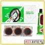 Латка резиновая NONAME RS3601 (маленькие круглые)