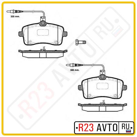 Колодки тормозные передние REMSA 1102.04