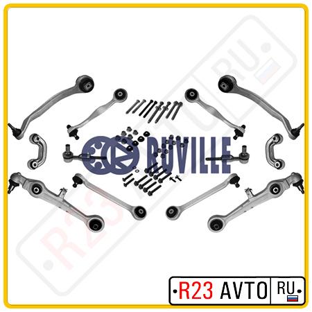 Рычаги подвески RUVILLE 935749S (комплект рычагов полный без рулевых тяг)