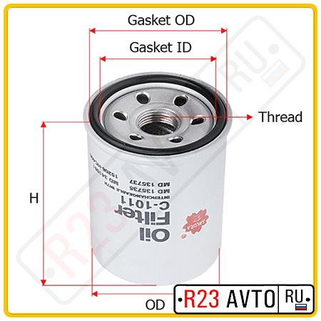 Масляный фильтр SAKURA C-1011