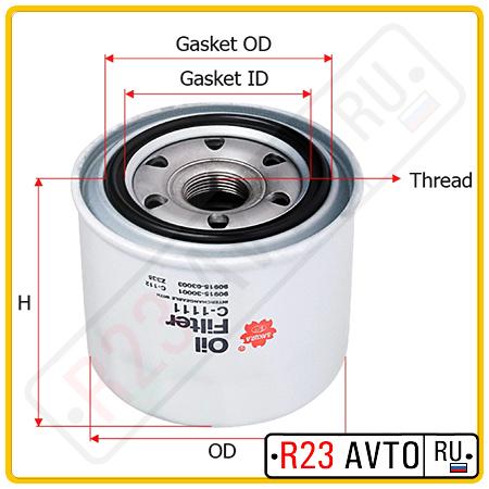 Масляный фильтр SAKURA C-1111
