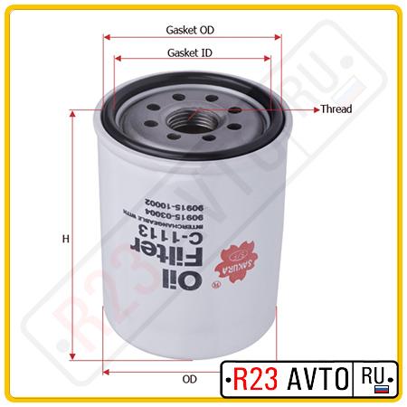 Масляный фильтр SAKURA C-1113