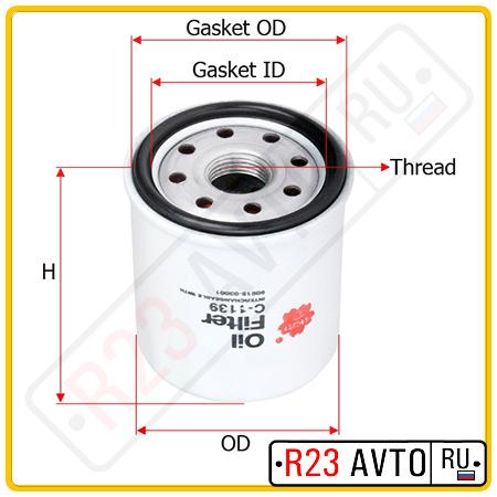 Масляный фильтр SAKURA C-1139 <9091510003>