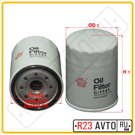 Масляный фильтр SAKURA C-1141