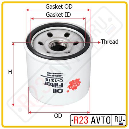 Масляный фильтр SAKURA C-1218
