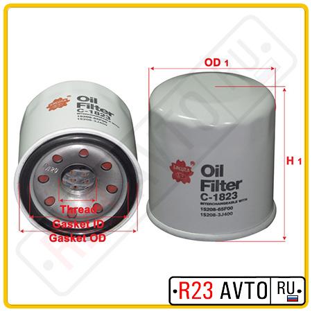 Масляный фильтр SAKURA C-1823