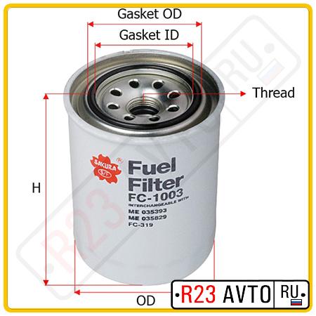 Топливный фильтр SAKURA FC-1003