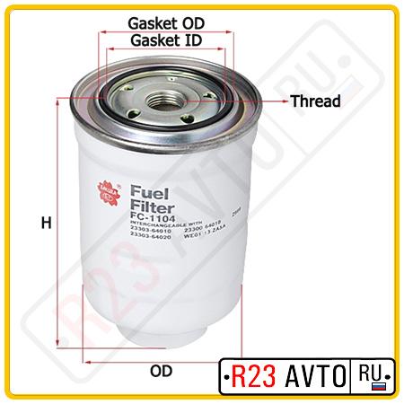 Топливный фильтр SAKURA FC-1104