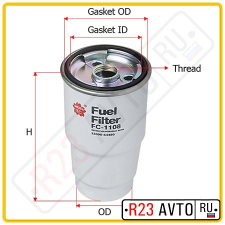 Топливный фильтр SAKURA FC-1108