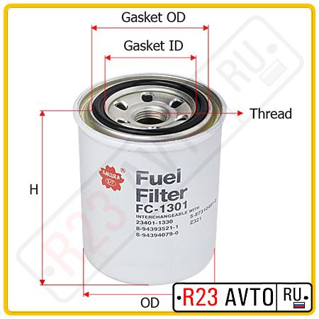 Топливный фильтр SAKURA FC-1301