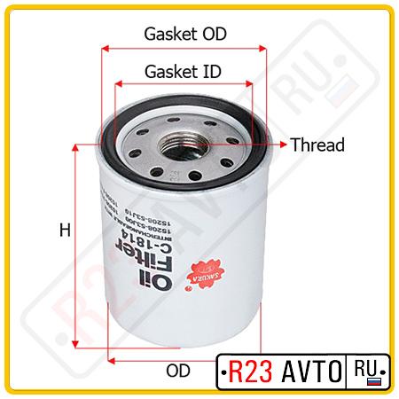 Топливный фильтр SAKURA FC-1814 (БЕЗ датчика)