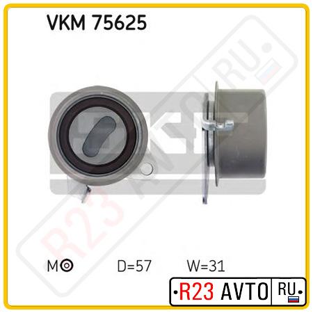 Ролик ремня ГРМ (57x31) SKF VKM75625 (натяжной)