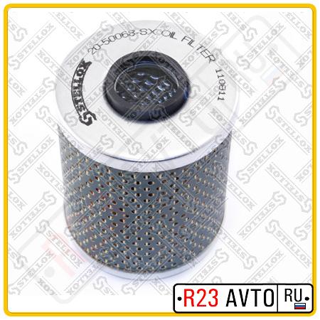 Масляный фильтр STELLOX 20-50068-SX