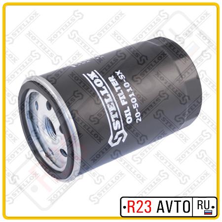 Масляный фильтр STELLOX 20-50110-SX