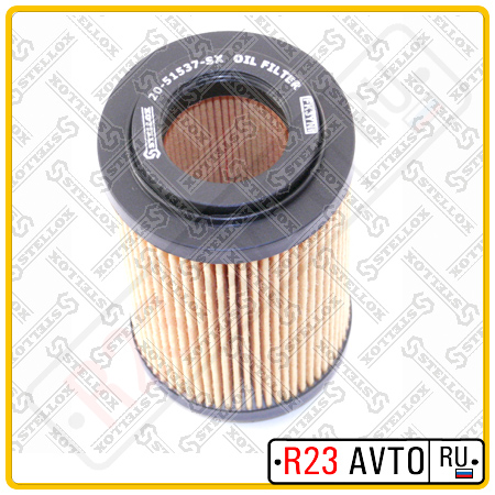 Масляный фильтр STELLOX 20-51537-SX <1111840525>
